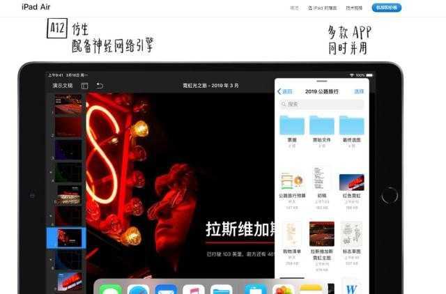 三大股指延续上周趋势收阳 苹果升级ipad涨0.97%-网上购物