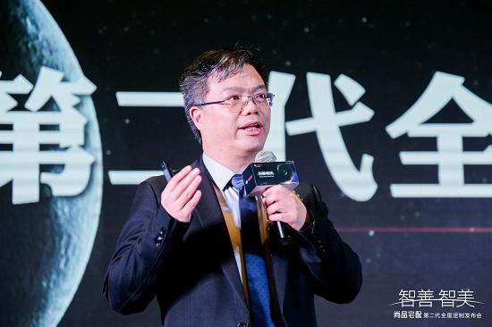"""李嘉聪:尚品宅配第二代全屋定制是一场""""换代""""革命"""