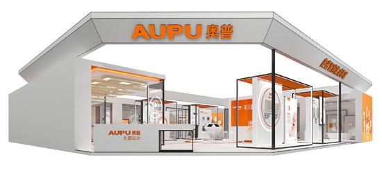 奥普亮相上海建博会,开启智能集成家居新时代
