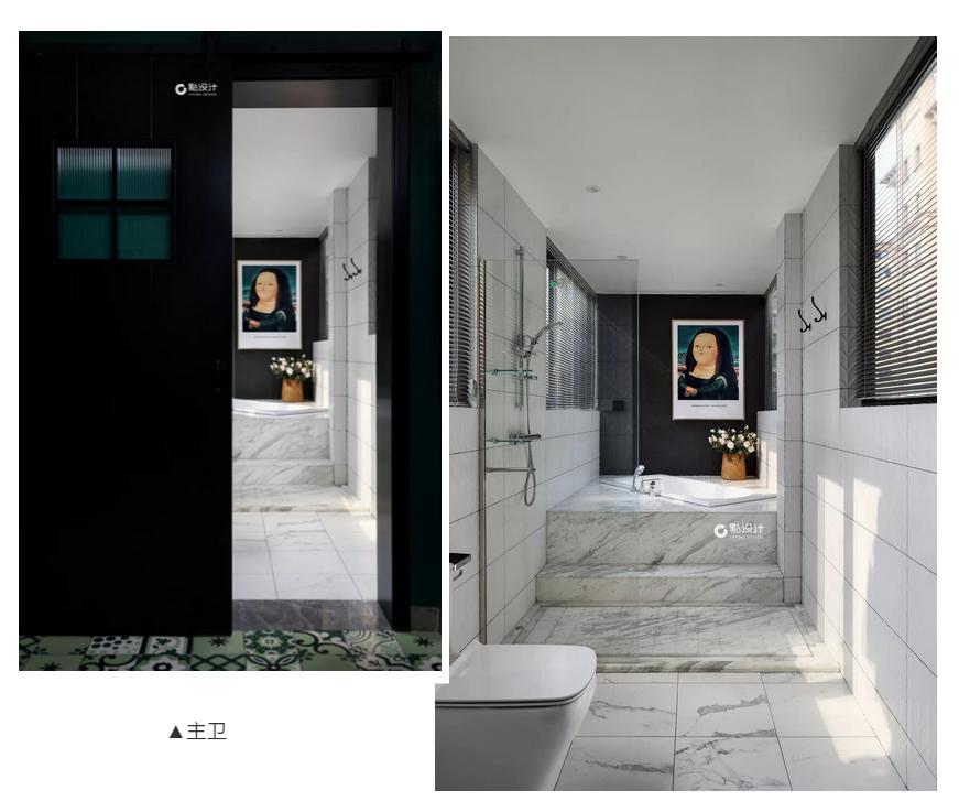 芬琳漆现代风格家居案例