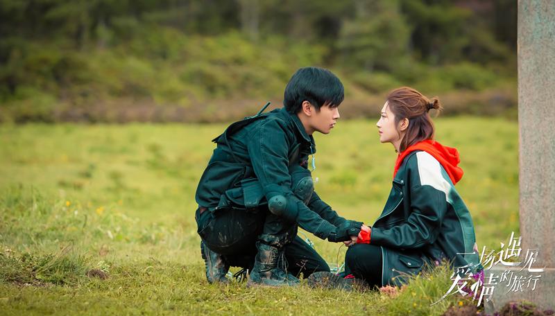 《一场遇见爱情的旅行》收官 掀起春夏追剧热潮