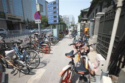 """共享单车""""禁停区""""乱停未有提示罚款"""