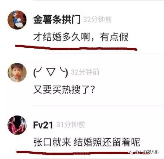 范冰冰李晨分手,韩剧白月光宋慧乔离婚,张若昀:今天老子结婚啊