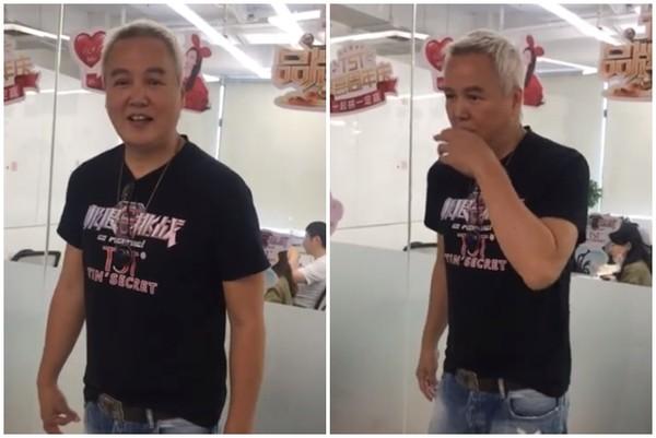 """59岁林瑞阳胖到被笑""""像张庭奶奶""""!12天怒减5公斤"""