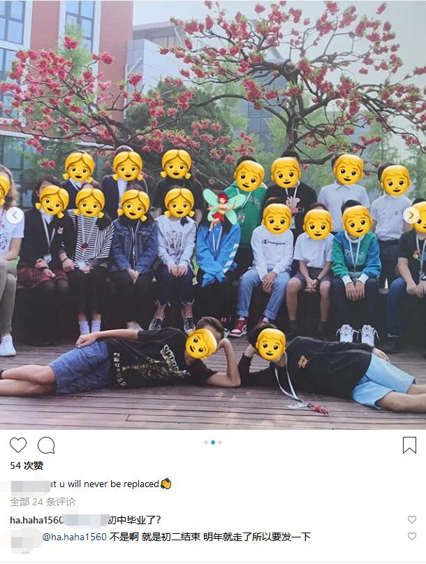 李嫣透露明年将出国留学 同学合照并非毕业照