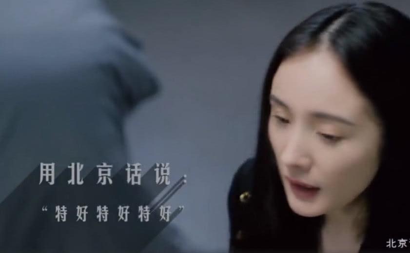 杨幂离婚后首谈感情:喜欢被动观察,会欲擒故纵