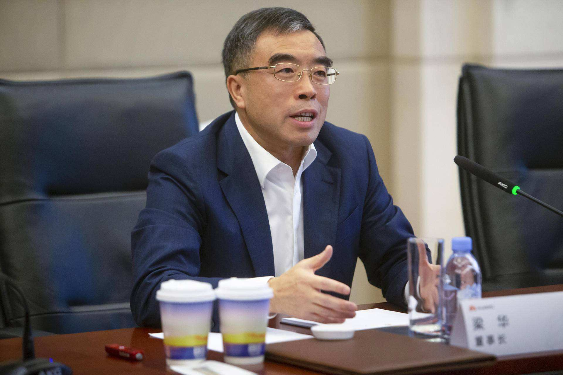 华为董事长:鸿蒙是为物联网开发的,没决定是否给手机用