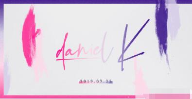 终于!姜丹尼尔确认7月25日solo出道 已准备好录音MV