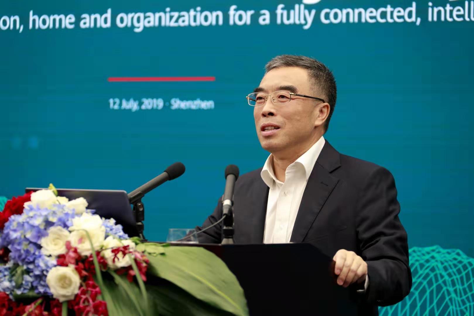 华为董事长梁华:目前业务运作正常,上半年收入保持增长