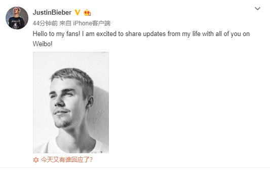 比伯开通中文社交账号后首次更新 晒帅照与粉丝打招呼