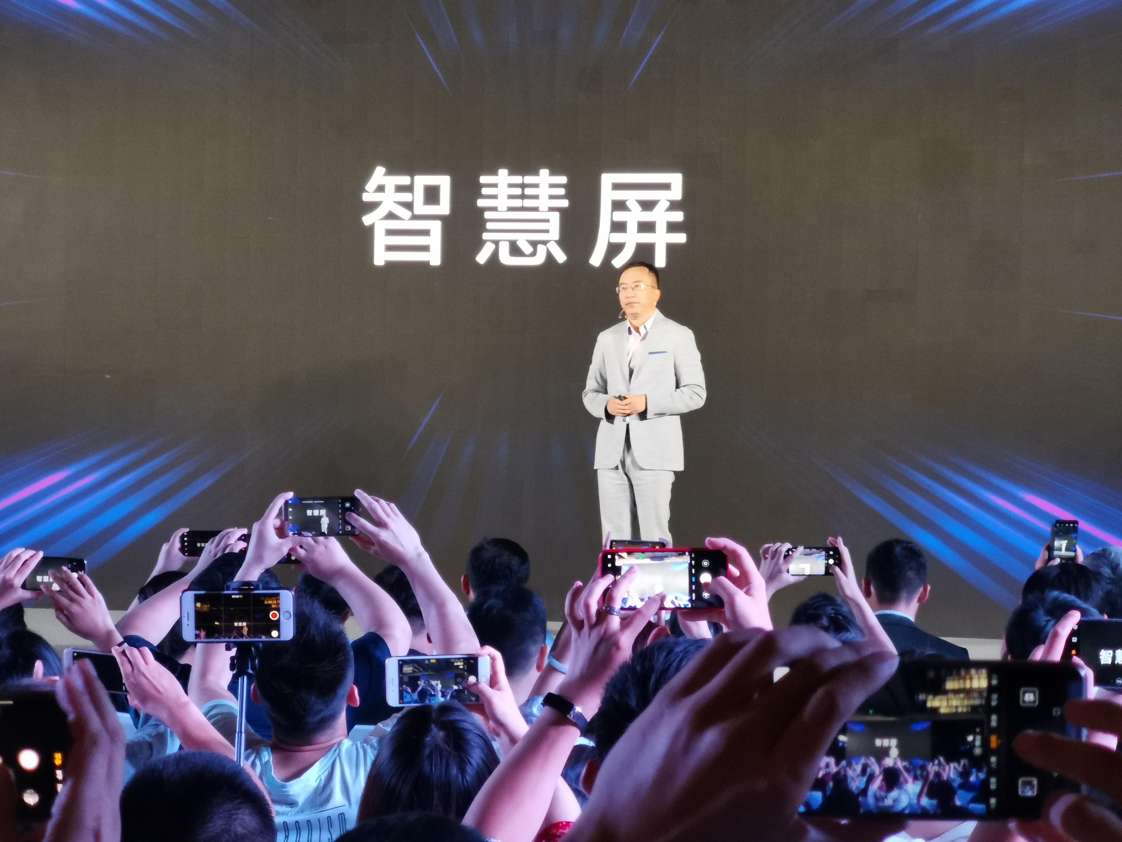 华为正式进军电视行业 荣耀称8月发布智慧屏新品,动了谁的奶酪?