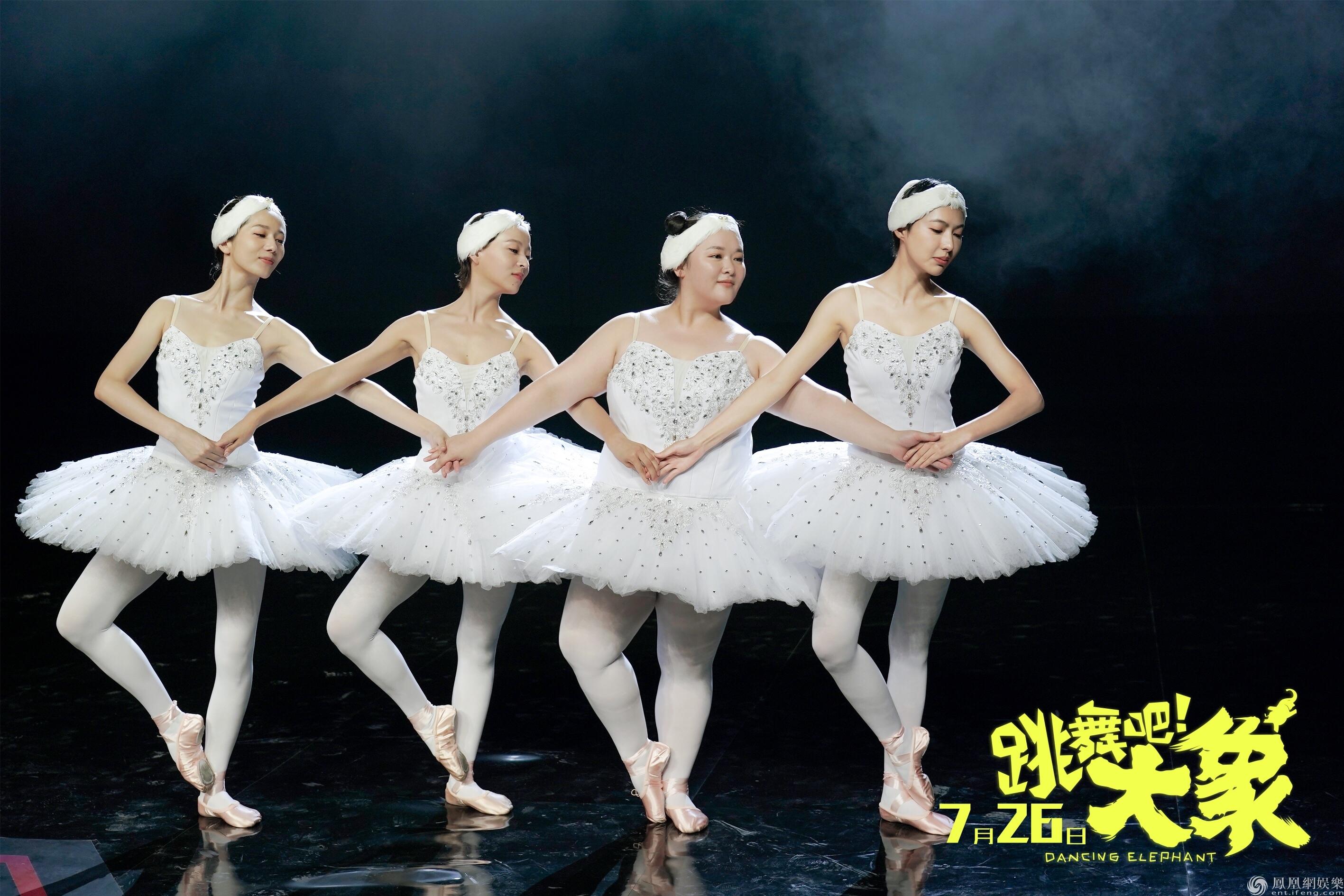 《跳舞吧!大象》曝主题曲MV 金玟岐温暖声线对话女主