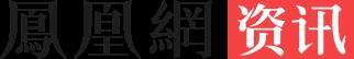 大发pk10网资讯