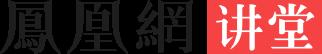 乐虎国际娱乐平台_乐虎国际官网注册【官方唯一授权】讲堂