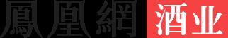 广西福利彩票酒业