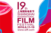 第19届上海电影电视节