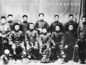 赵尚志领导的抗联第三军