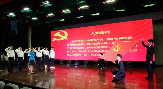 """一堂特殊的""""党课""""义乌工商职院提升党课教育实效"""