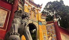 文旅融合:做大做强文化旅游产业