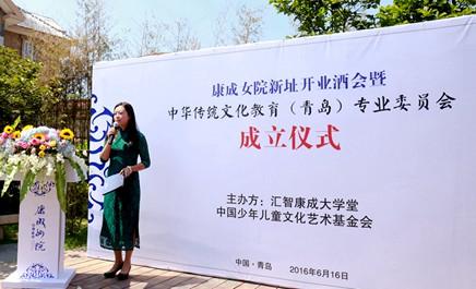 康成女院展现中国传统文化的惊艳之美
