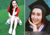 水均益23岁漂亮女儿大学毕业