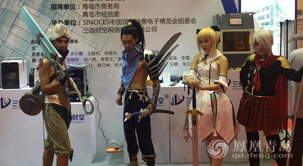 凤观2016电博会