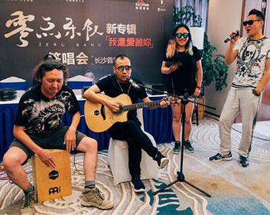 零点乐队第十张新专辑长沙首场签唱会举办