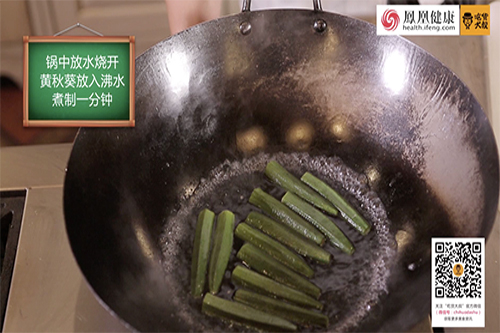 橄榄油烧黄秋葵 - 野郎中 - 太和堂