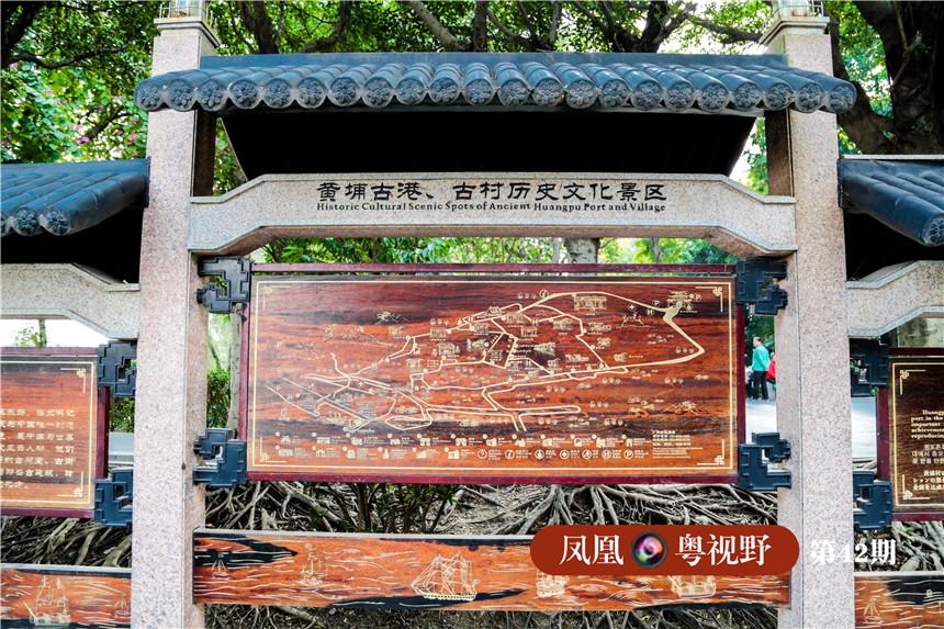 回归黄埔古港本身,从村口的牌坊可以看到,作为文化景区,黄埔古港的功能定位,更多的是观光与教育。