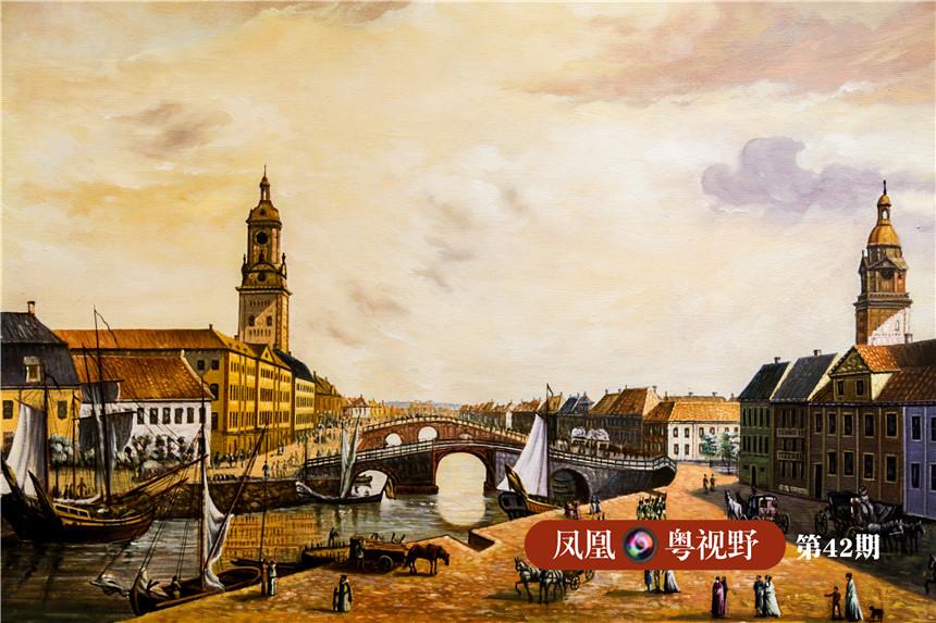 以广州为门户的中欧海上贸易,出现于18世纪30年代瑞典帝国瓦解之后。最早与中国建立贸易联系的商业机构是瑞典东印度公司,该公司位于哥德堡市。图为:18世纪瑞典的哥德堡市(翻拍)。