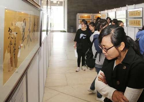 《锦文掇英——学研习近平用典心得》书法作品展在南通开幕