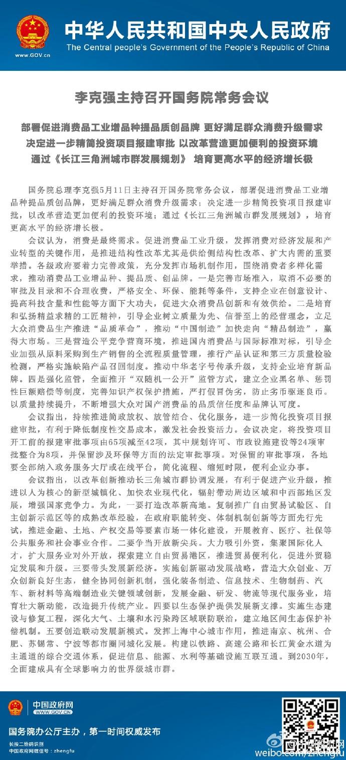 投资日记 - cover
