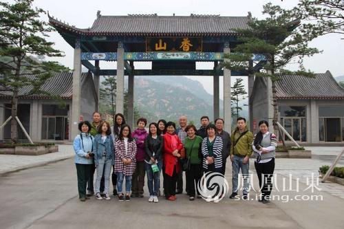 [小凤播报]莱芜香山采风行 济南媒体旅游达人齐
