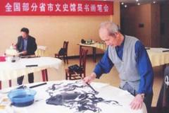 """吴祖郊:写志抒情""""孺子牛"""""""