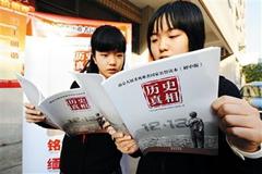 语文版中小学教材将更换40%课文