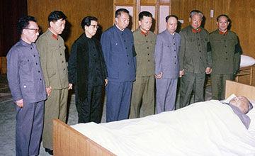 毛泽东遗物