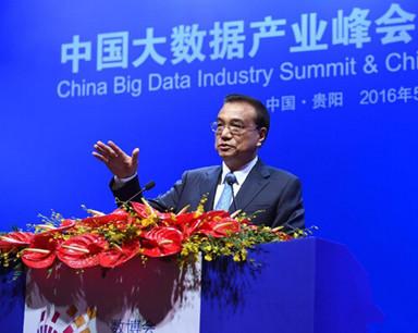 李克强:积极培育大数据产业