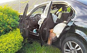 一场阳光引发的车祸 4富豪2死2伤
