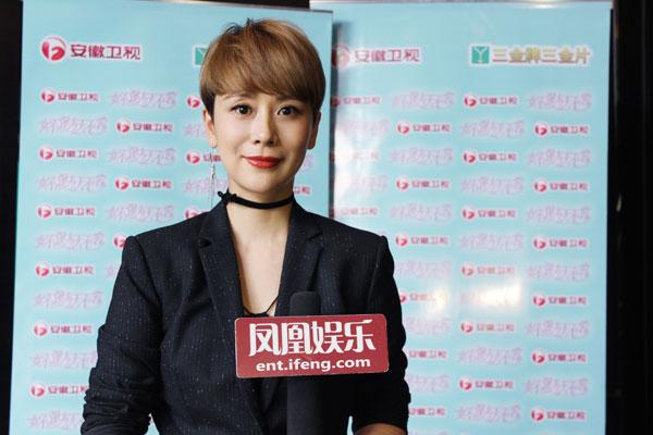专访海清:跟杜淳演亲热戏开始很客气 后来妆都笑花了【星看点】