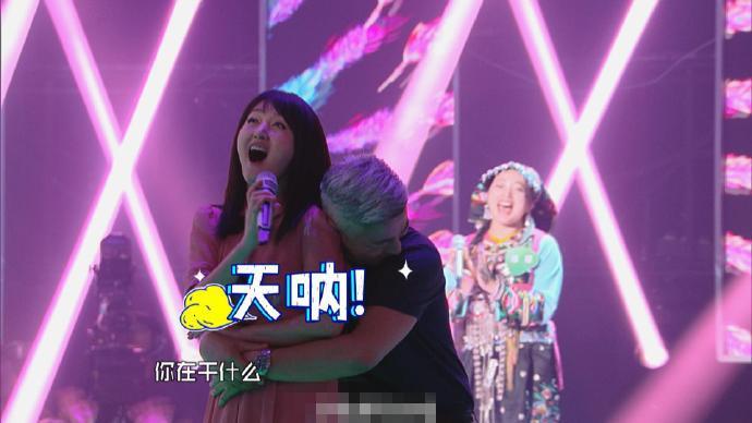 杨钰莹被男嘉宾一把搂住不放手 吓到花容失色【星看点】