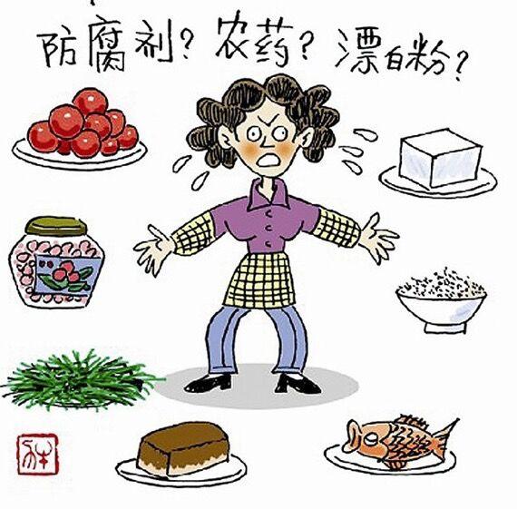 大家听说的极端事例通常是由于食物过敏导致的,只要处在安全范围内的