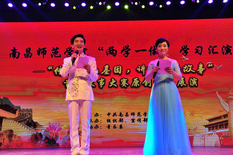 传承红色基因 南昌师范学院举行首届原创故事作品展