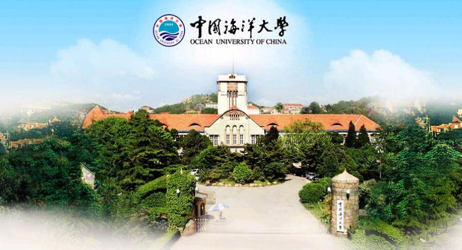 中国海洋大学校园风景图片图片