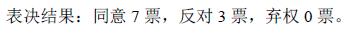 淘金盈官方网
