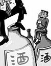 """高盛拟减持口子窖 8年浮盈48亿元"""""""