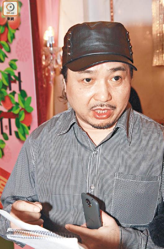 TVB男星古明华患神秘传染病 入院后被隔离【星看点】