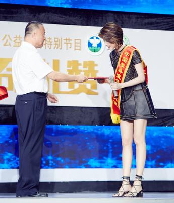 【有意思】陈慧琳当选禁毒大使 坦言听说过朝阳群众