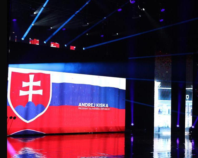 斯洛伐克正式接任欧盟轮值主席国