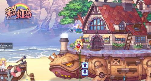 《彩虹岛》新版本抢先试玩