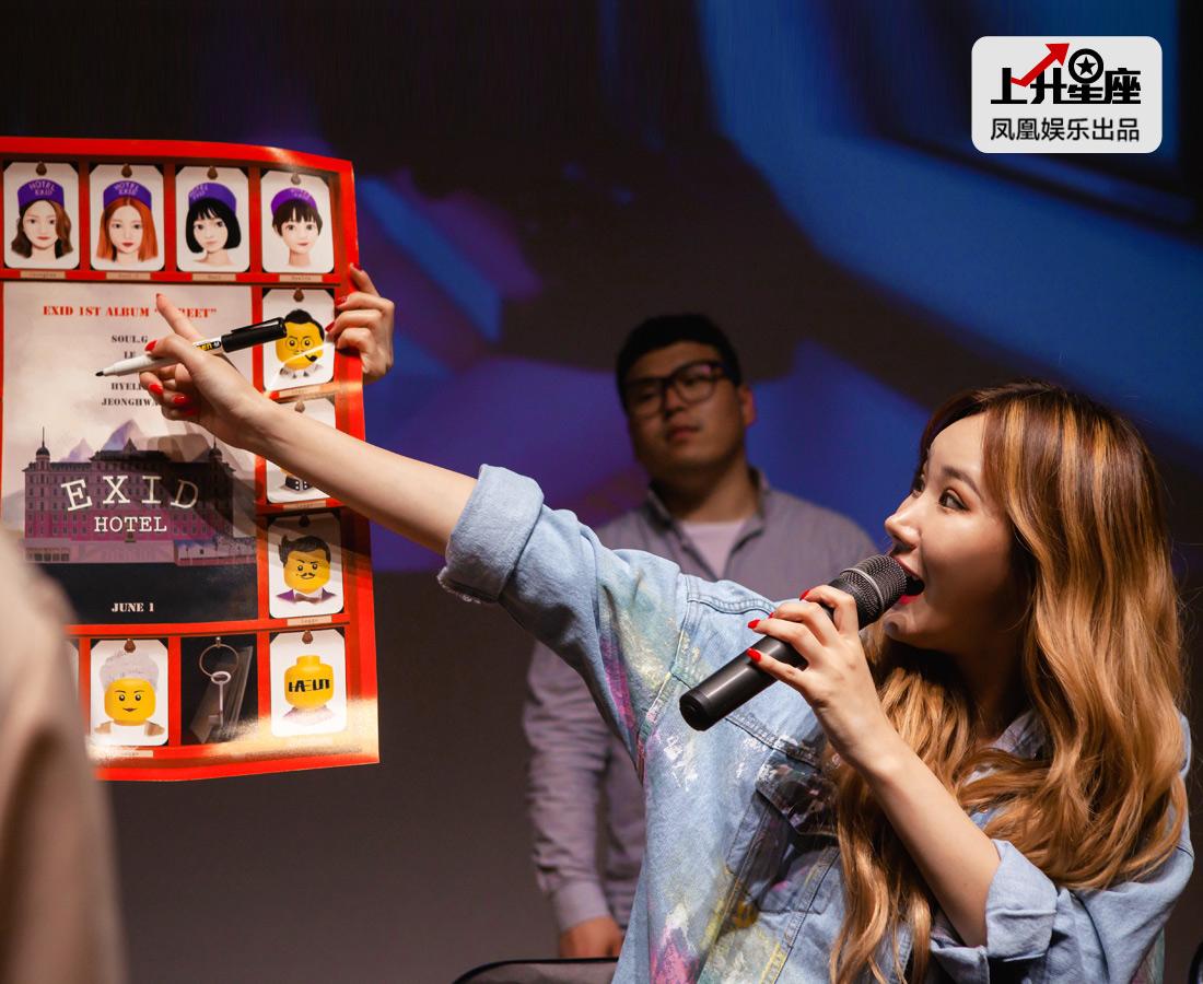 因为歌曲《上下》本身的中毒旋律和性感又容易学的舞蹈动作,这段偷拍视频在网络上被疯转。甚至在中国微博上也获得极大关注。虽然大家当时叫不出EXID女团的名字,但凭借着这首歌曲EXID逆袭了韩国乐坛,获得了多个音乐节目的第一位,官方会员也呈现井喷式增长。
